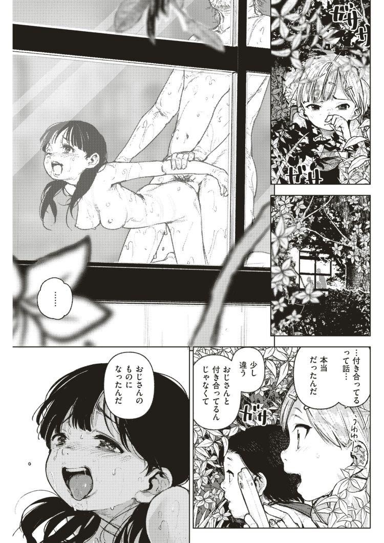 茂みの囀り_00005
