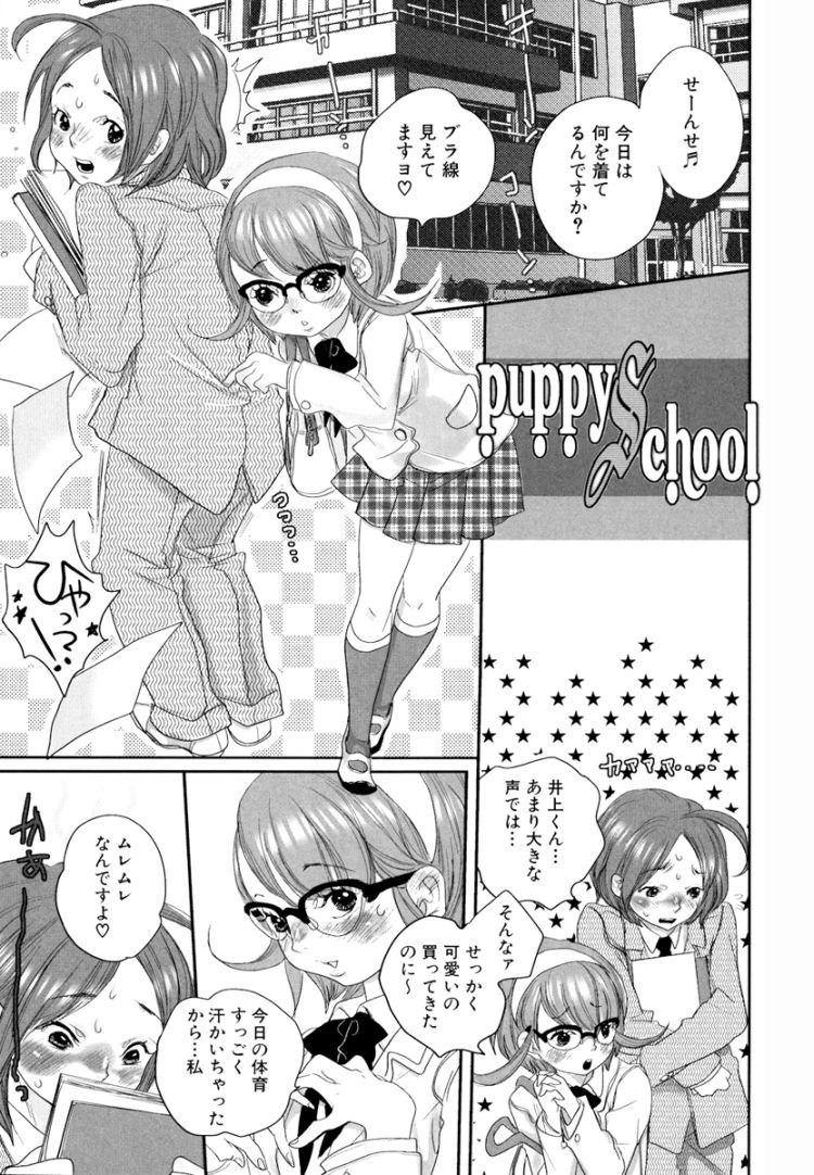 pupyyschool_00001
