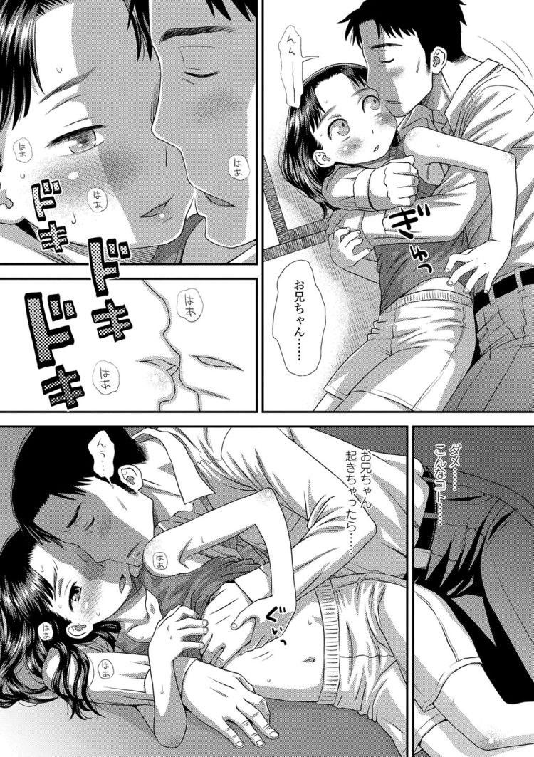 夢見るつぼみ_00017