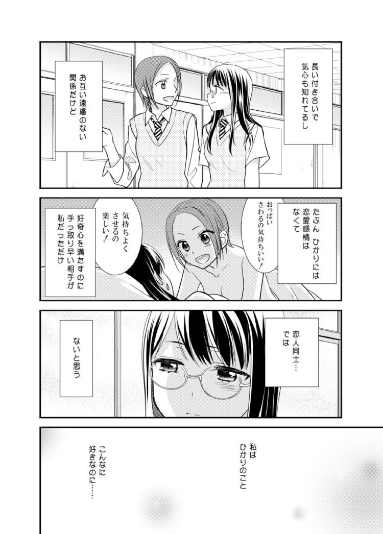 女子更衣室水泳部_00010
