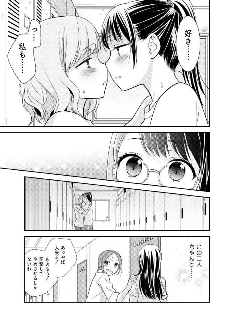 女子更衣室水泳部_00013