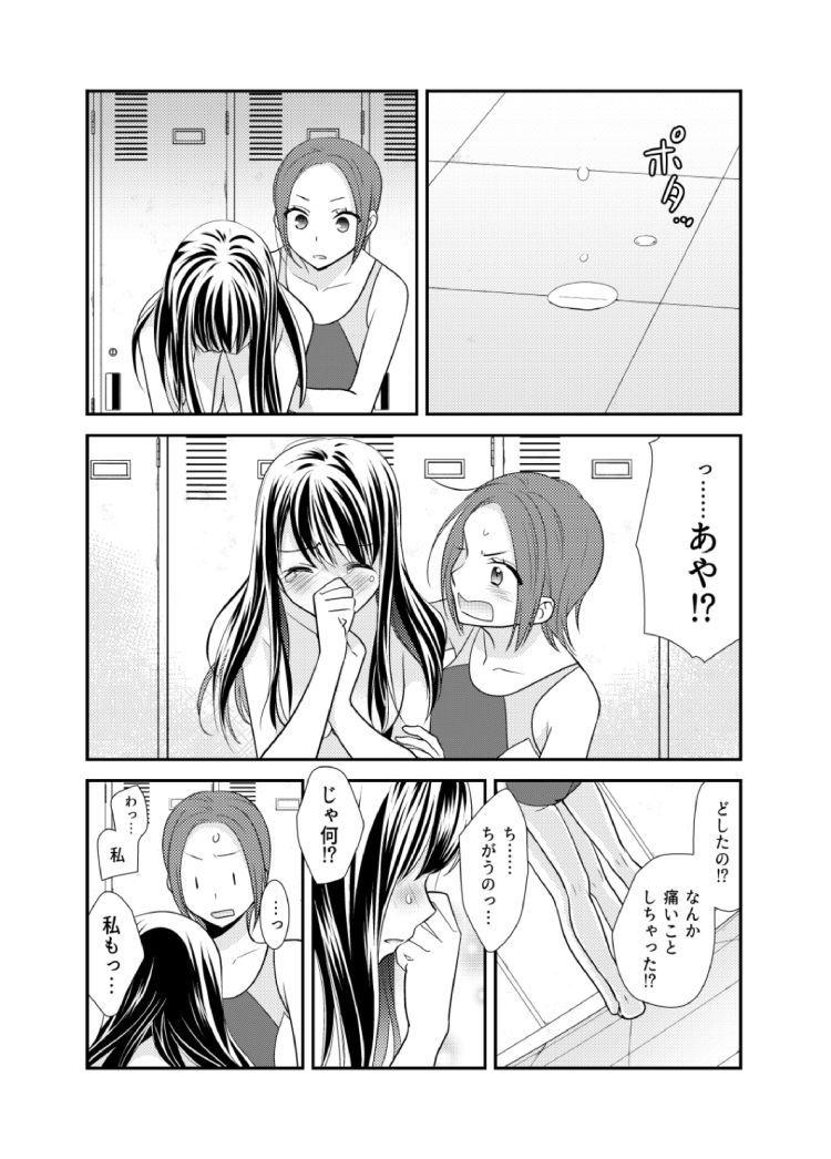 女子更衣室水泳部_00019