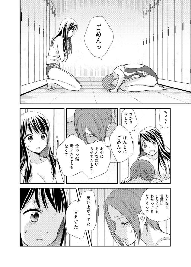 女子更衣室水泳部_00022