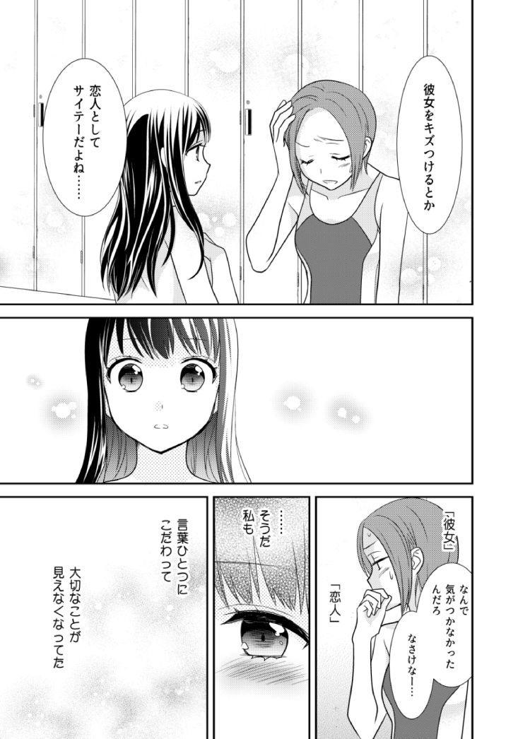 女子更衣室水泳部_00023