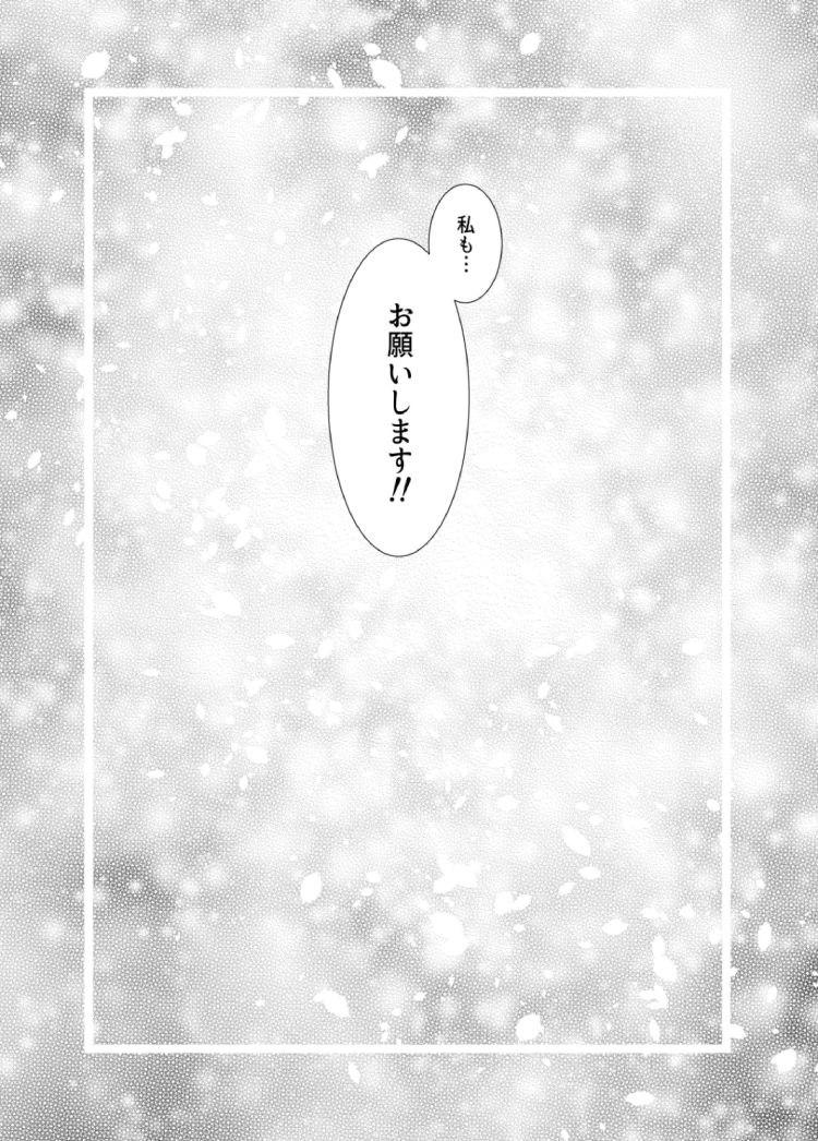女子更衣室水泳部_00027