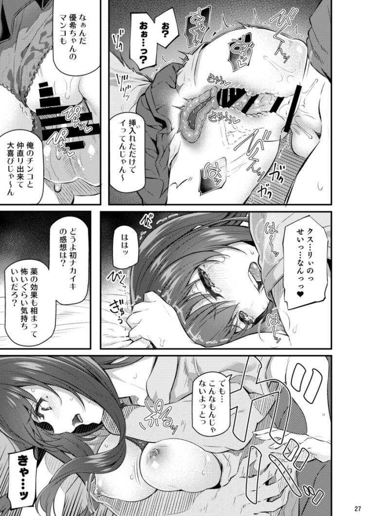 睡華 弐_00026