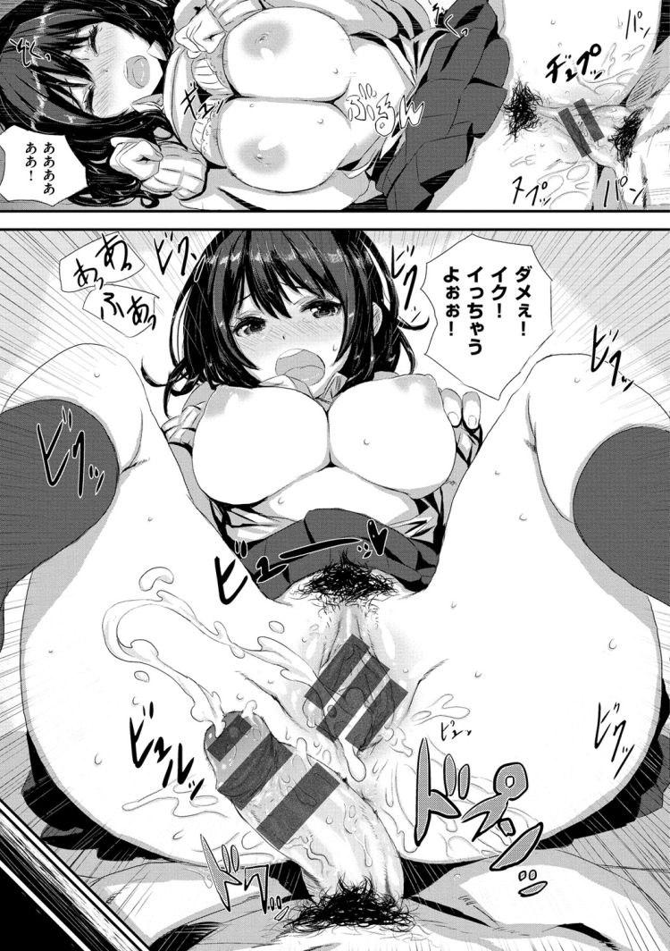 ホームメイドガール_00015