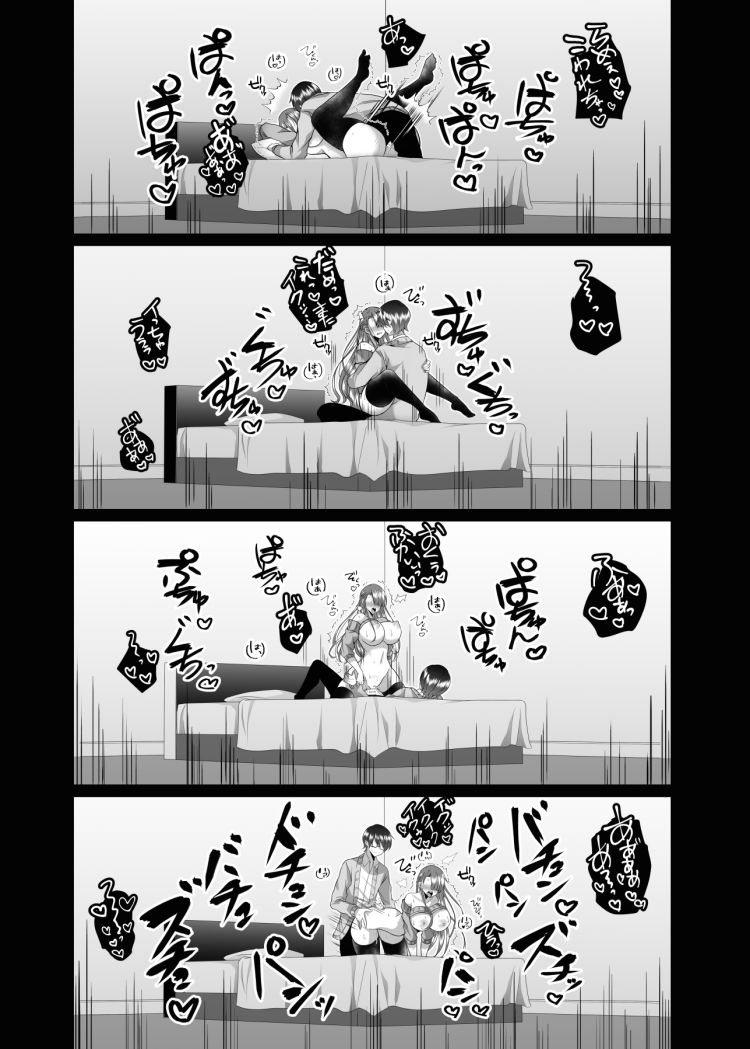 ツン子先生と編集くん_00015