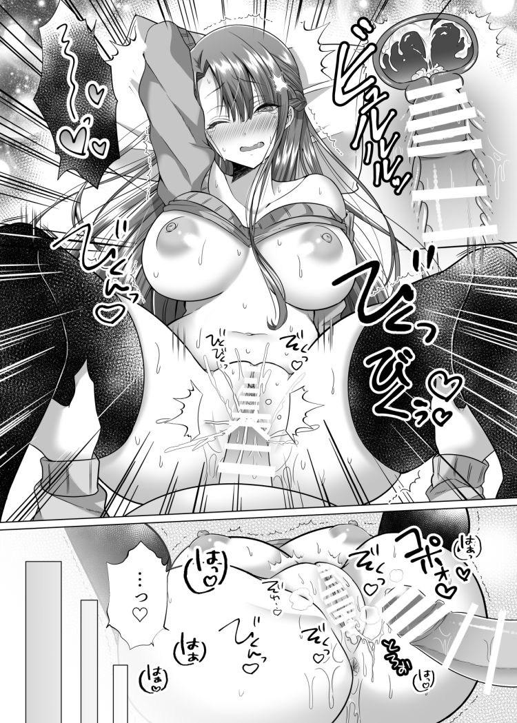 ツン子先生と編集くん_00019