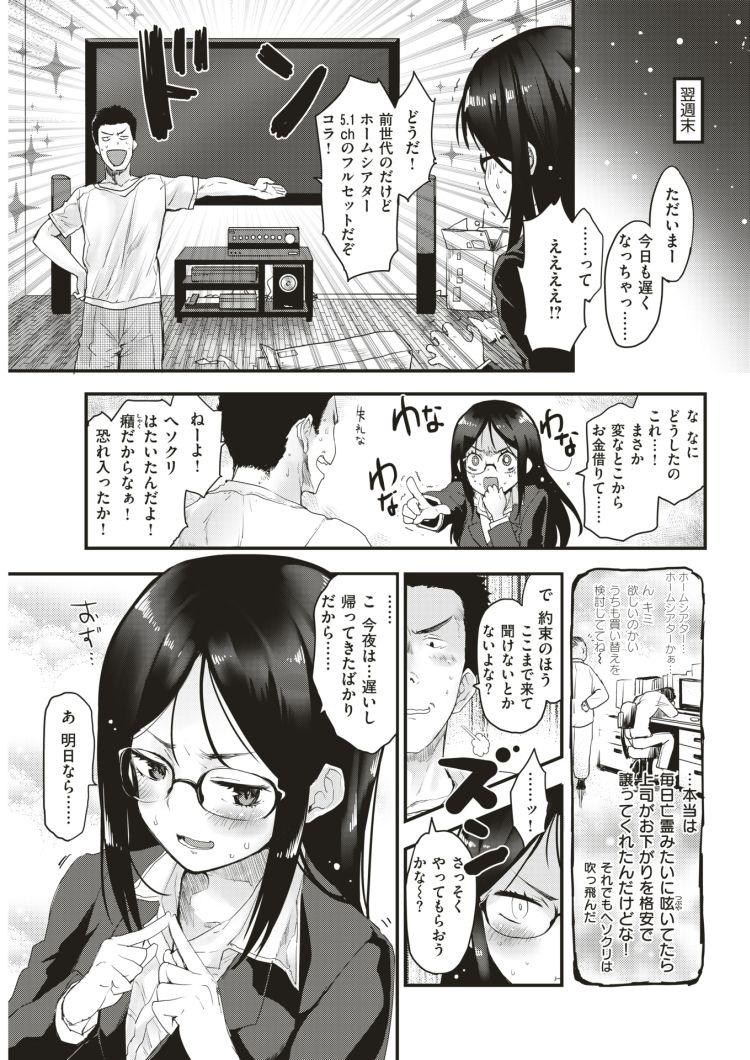 みせつけシアター_00003