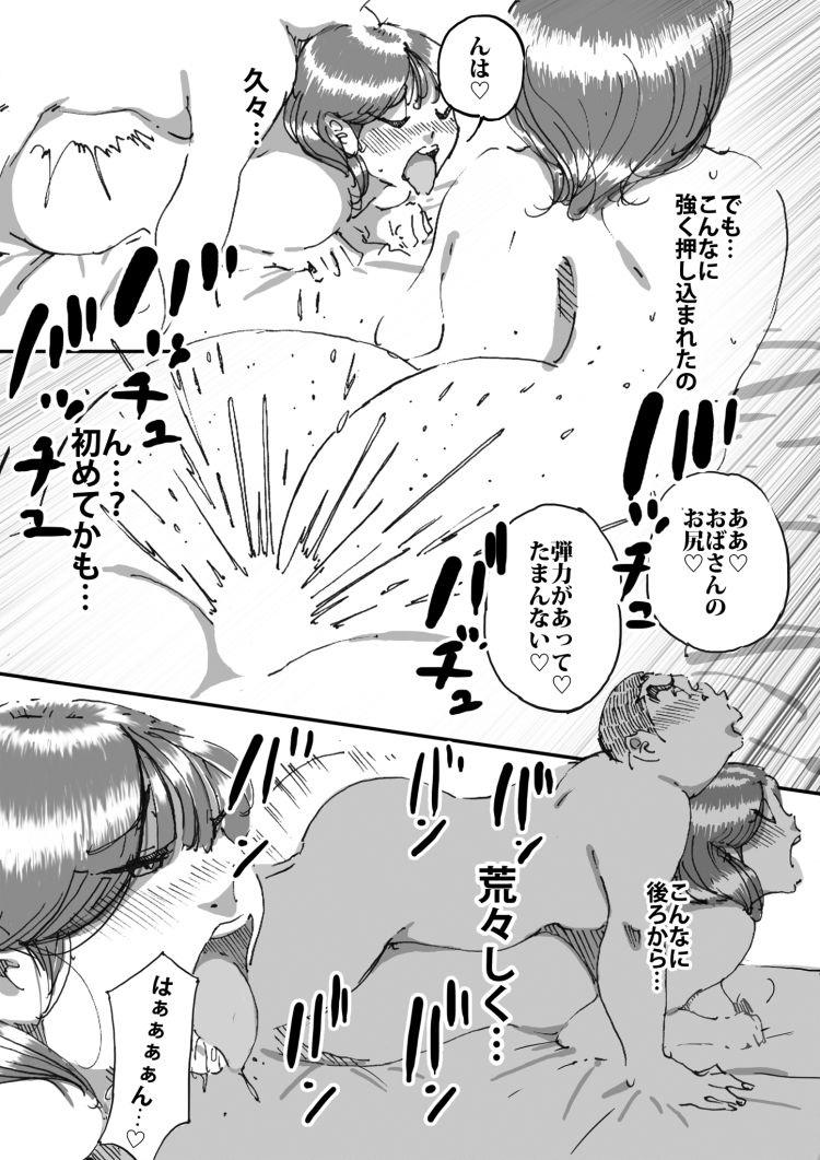 友達の母ちゃんのデカ尻に興奮してしまった日_00019