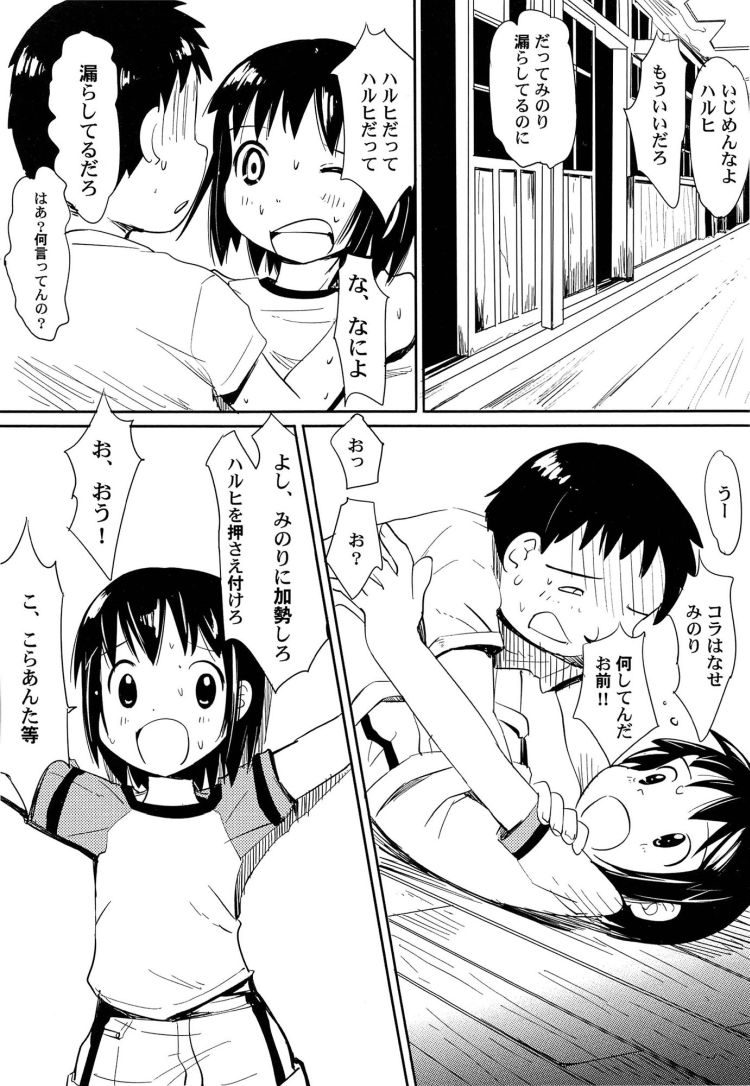 キモダメ_00006