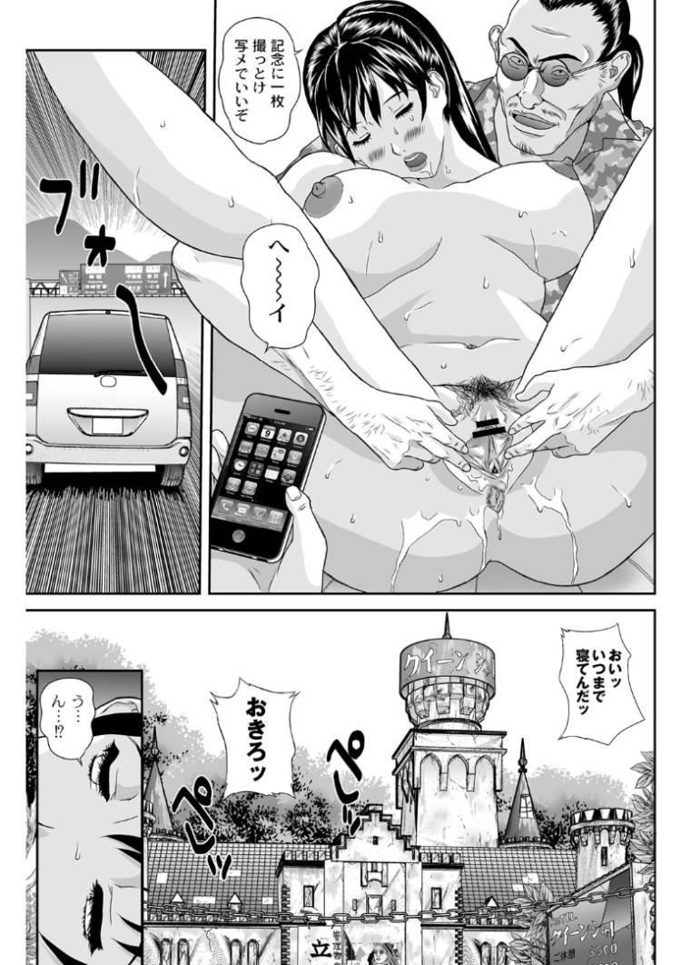 女躾屋2_00007