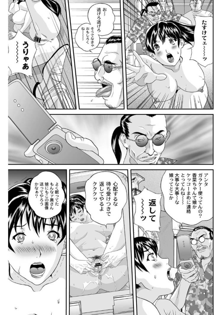 女躾屋2_00009