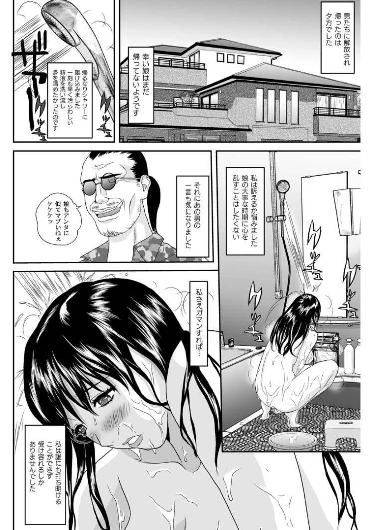 女躾屋2_00016