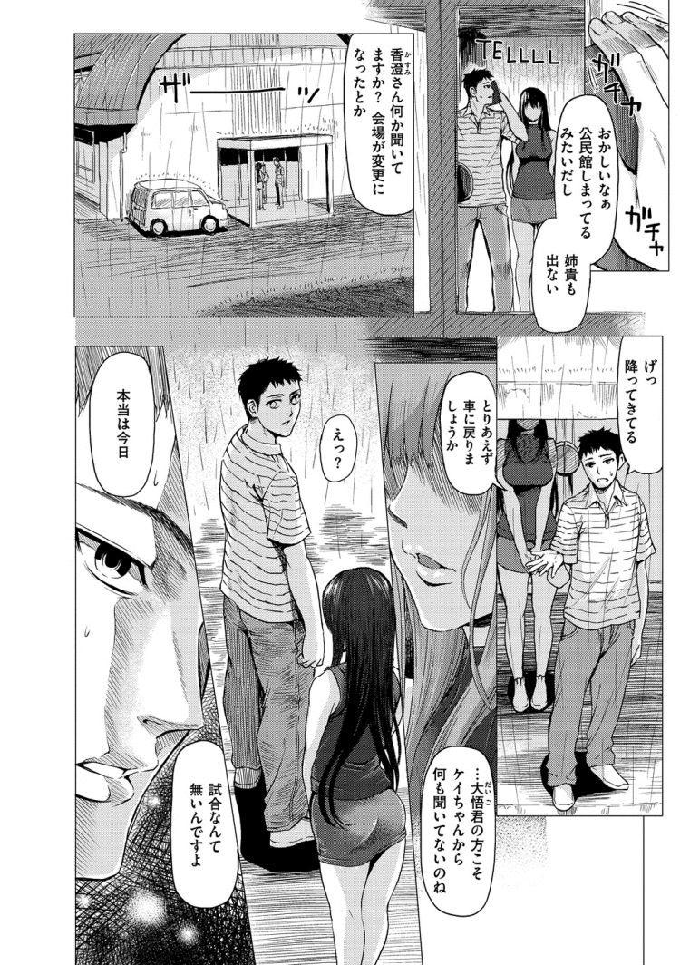 熟女ファイト_00004
