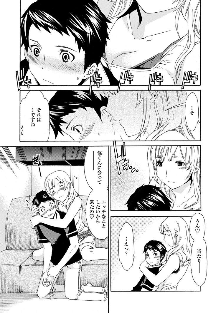 えくすぺくたぽ_00005