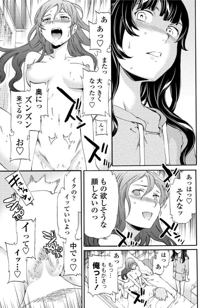 失恋成就_00021