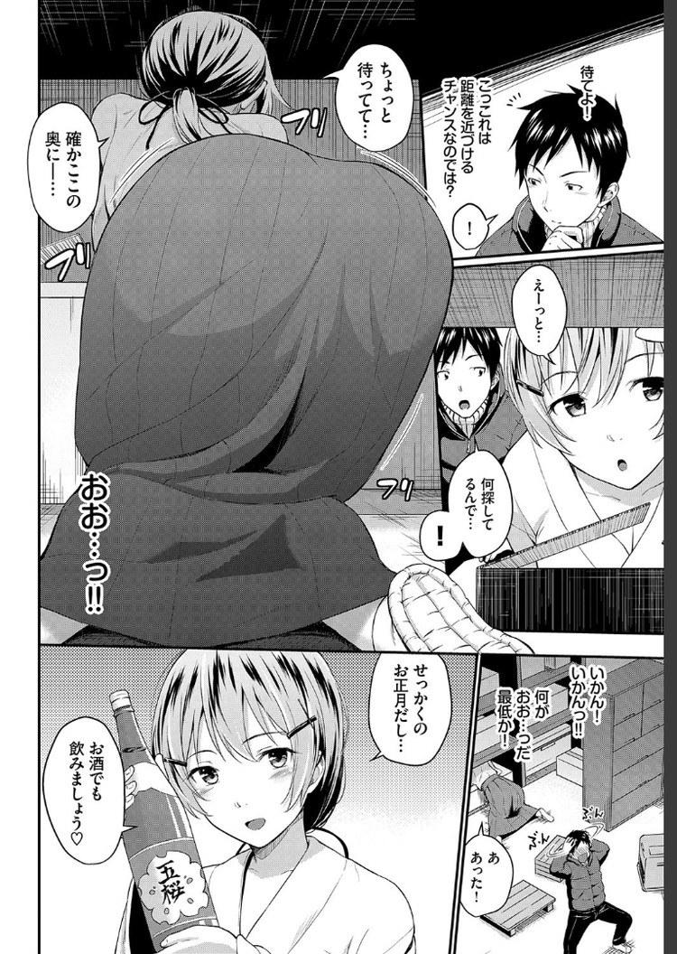みだれみこ_00002