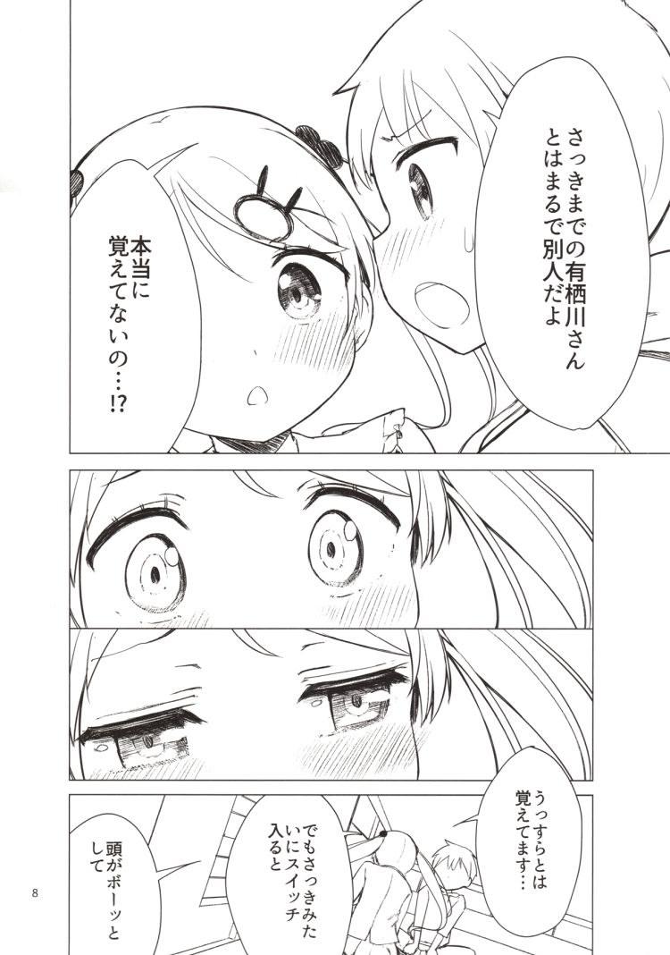 ちじょじょじょ4_00007