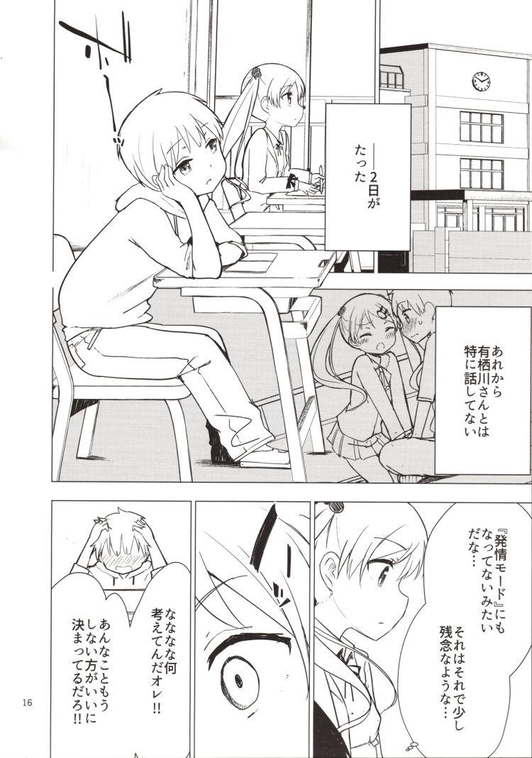 ちじょじょじょ4_00015