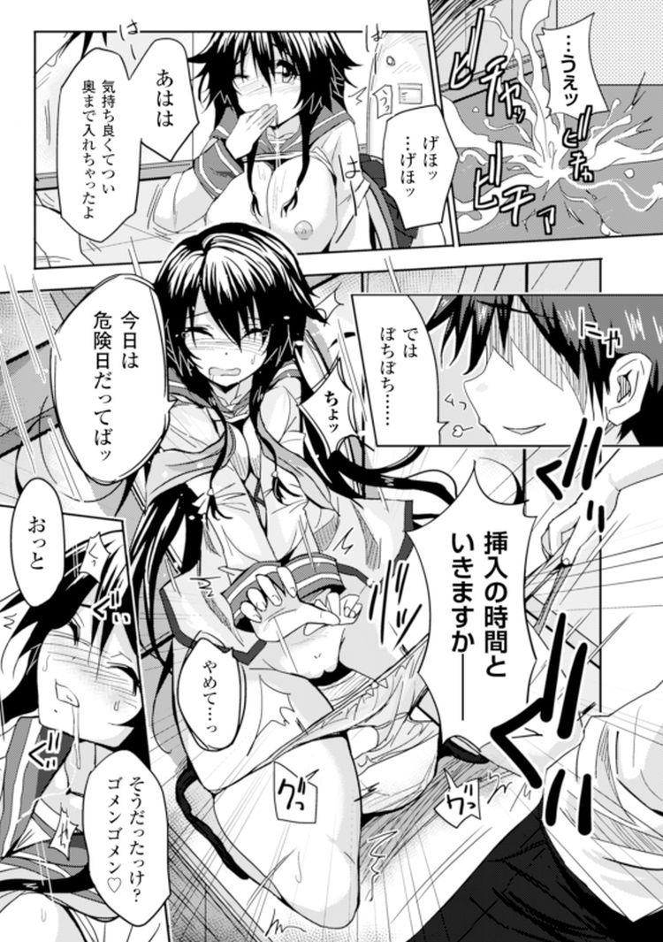 悩みのカノン_00003