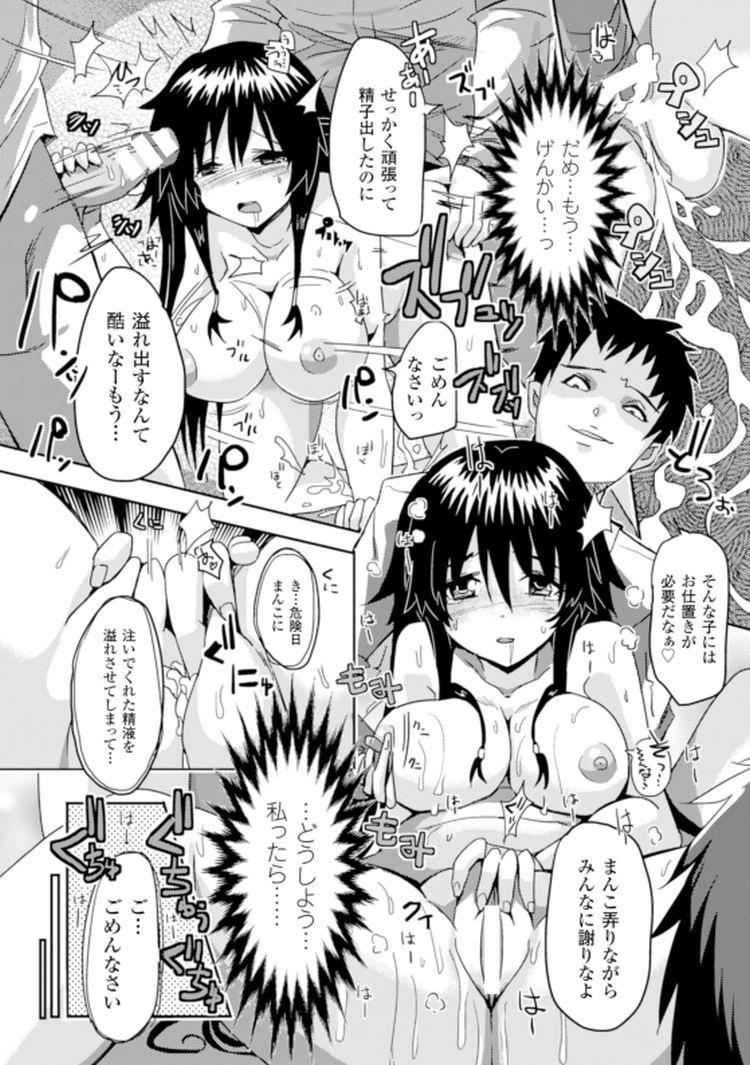 悩みのカノン_00016