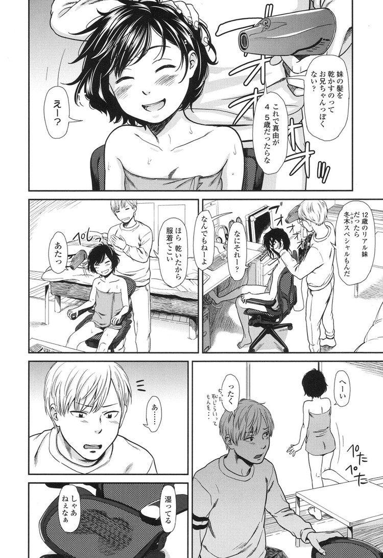 ライクアキャット_00004