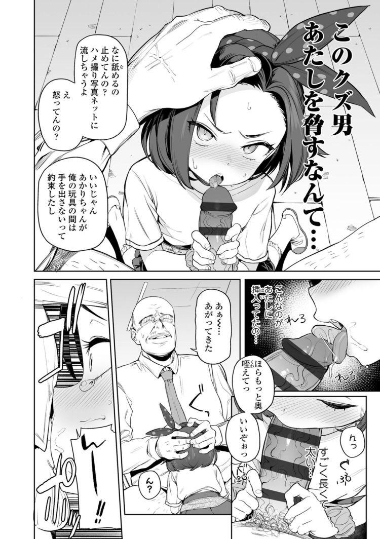 大好きな先生♡♡♡_00004