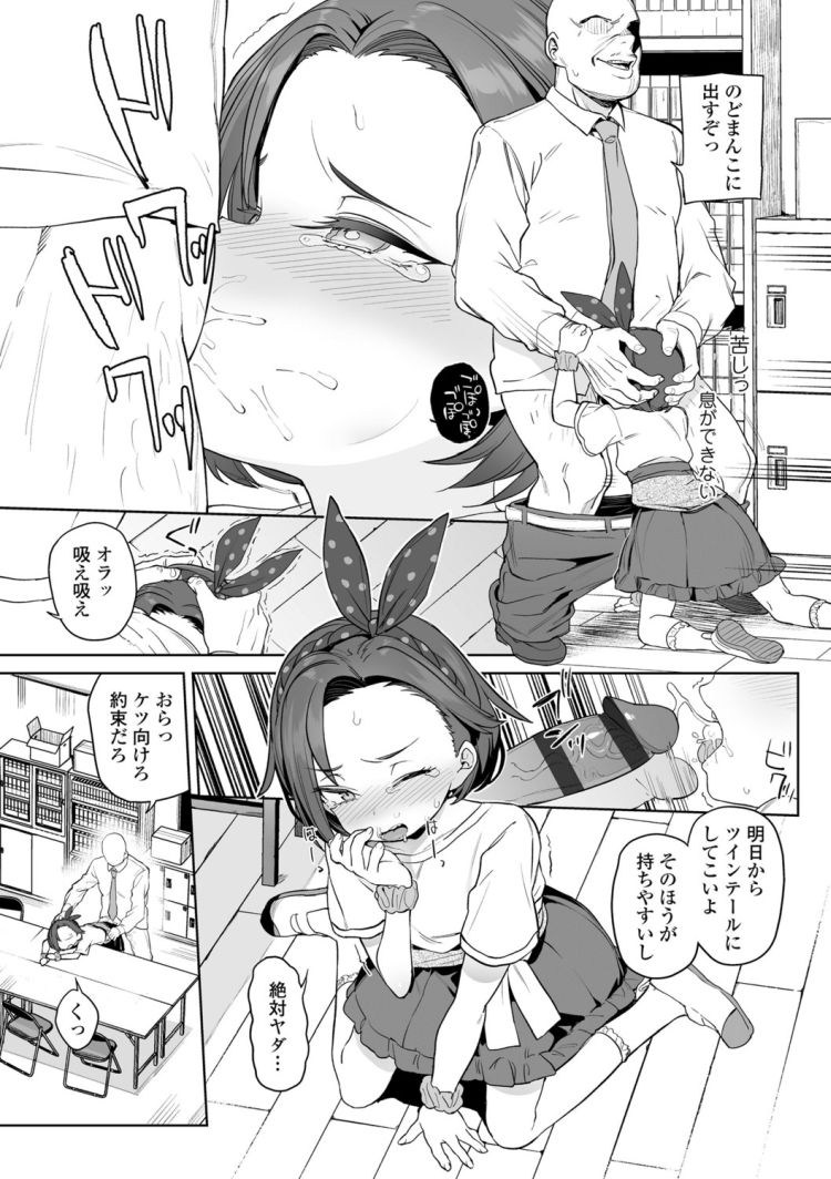 大好きな先生♡♡♡_00005