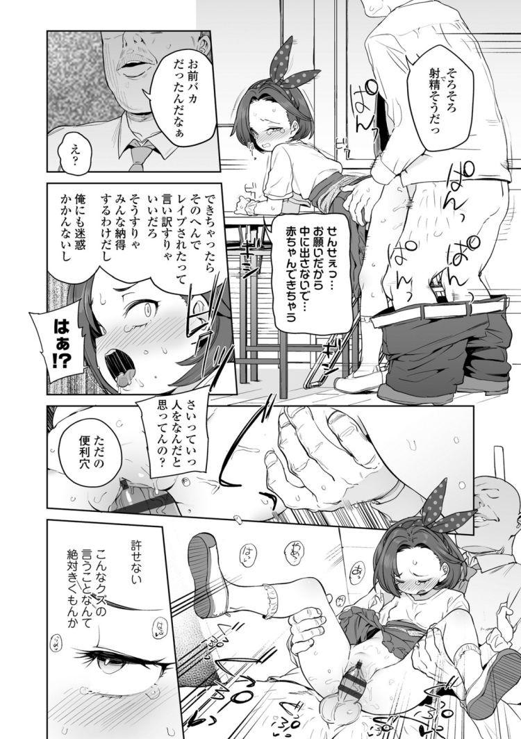 大好きな先生♡♡♡_00008