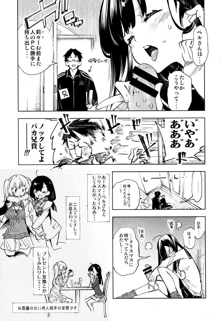 放送事故5_00004