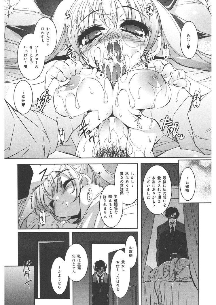 ぷるぷるはにぃびぃ_00018