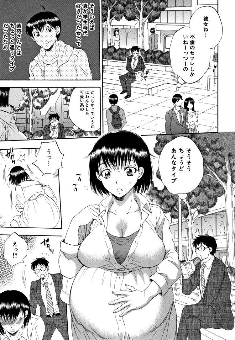 妻という世界~高田智之の場合~_00013