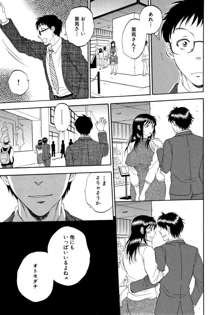 妻という世界~高田智之の場合~_00017