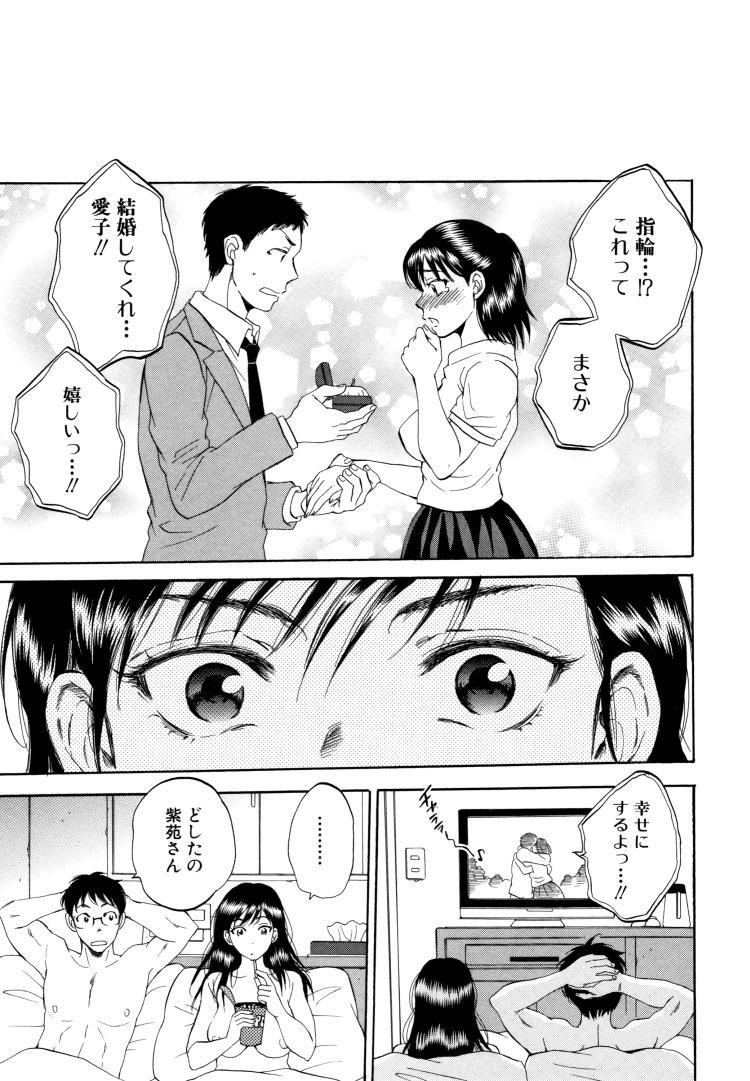 妻という世界~高田智之の場合~_00027