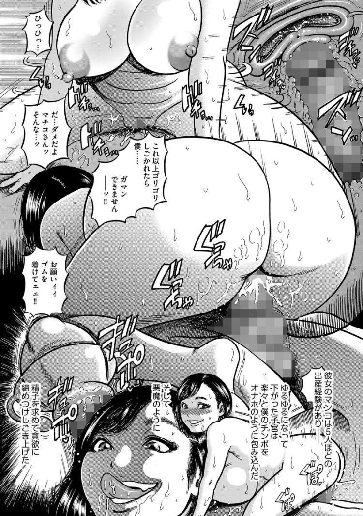 離島の真知子~ド変態人妻ソープ肉厚フルコース120分~_00012