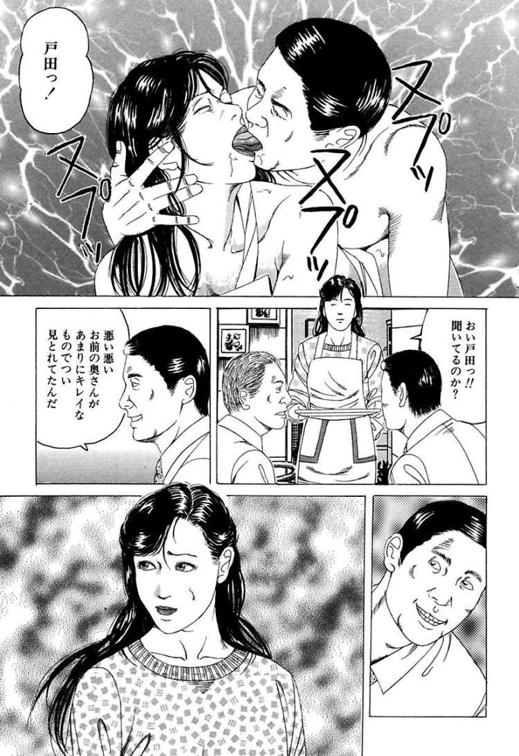 調教濡夫人_00005