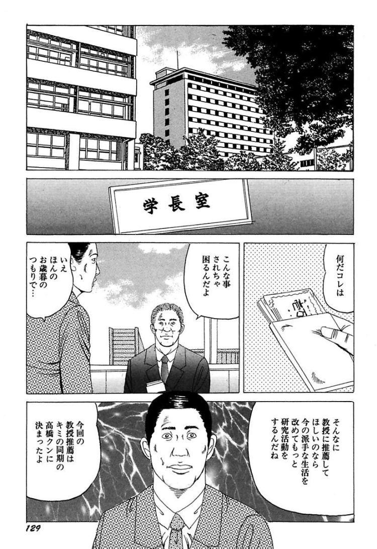 調教濡夫人_00007