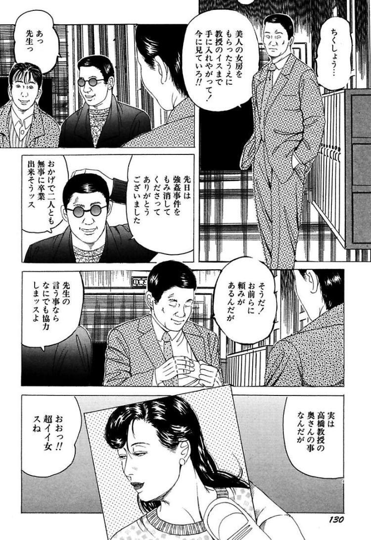 調教濡夫人_00008