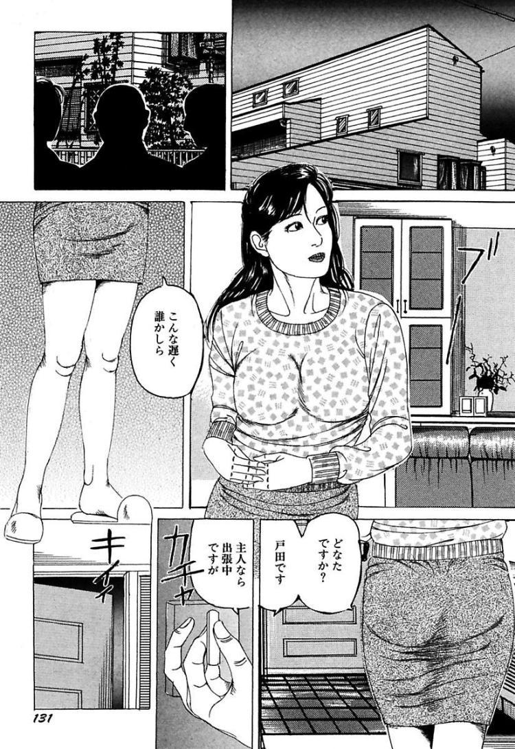 調教濡夫人_00009