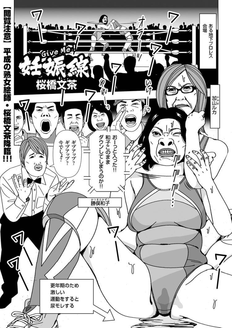 Give Me!妊娠線_00001