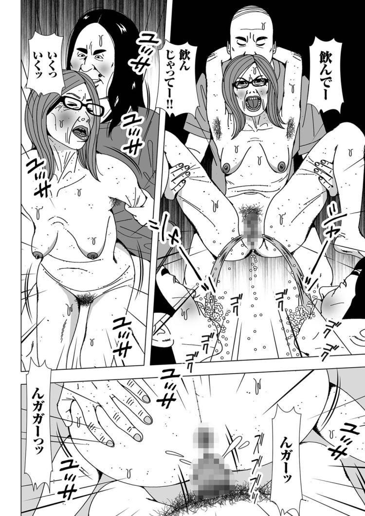Give Me!妊娠線_00008