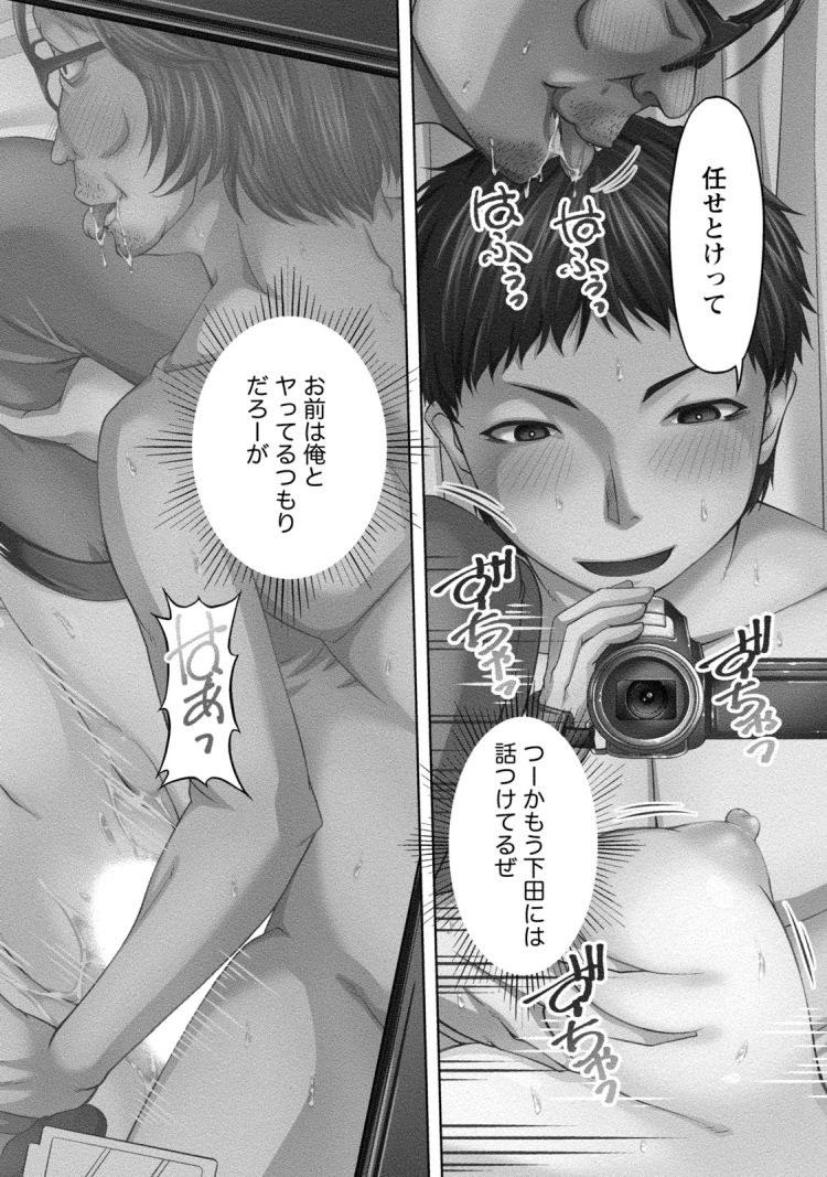 オクリモノ_00002