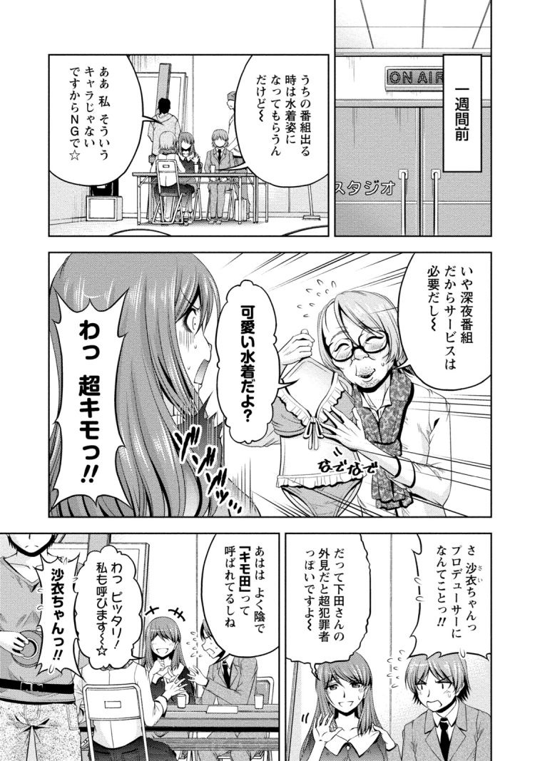 オクリモノ_00005