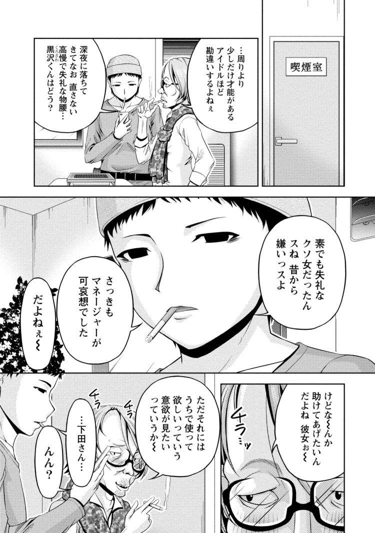 オクリモノ_00007