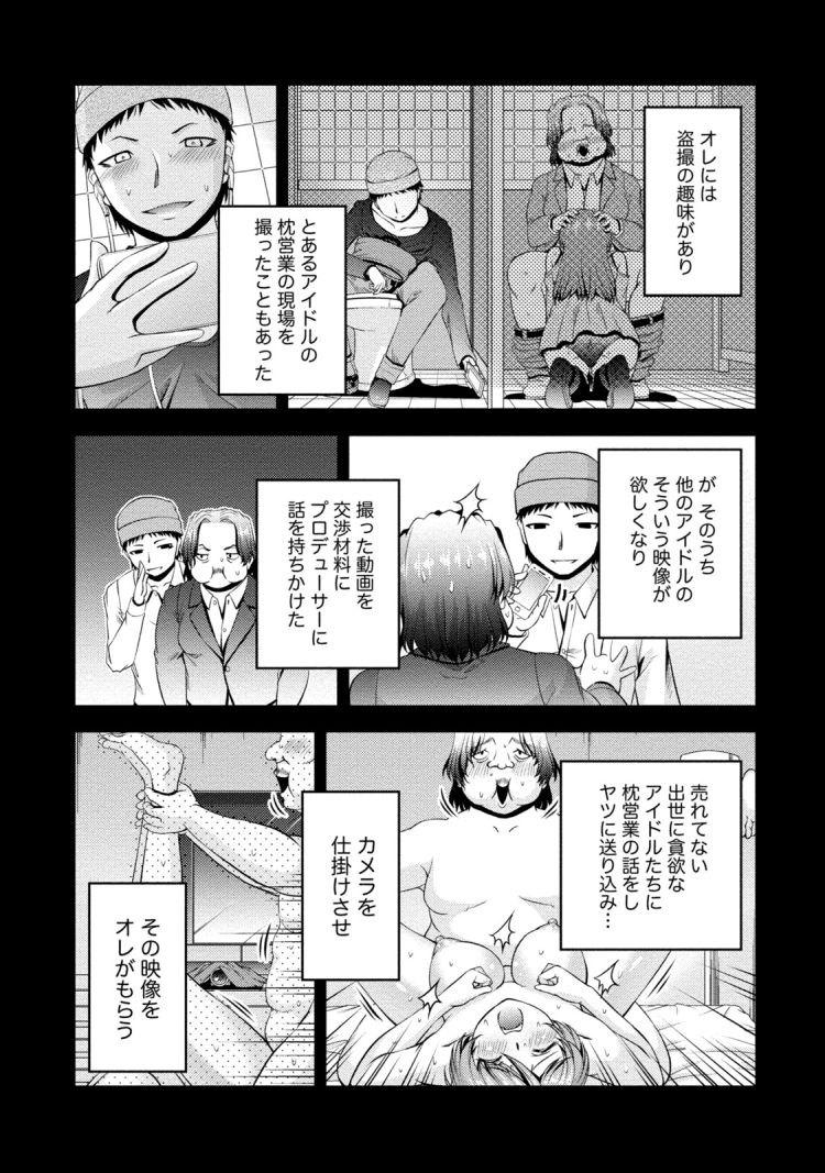オクリモノ_00009