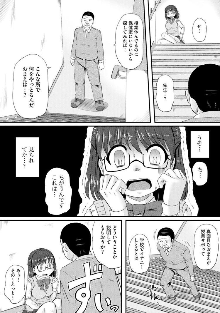 学園露出プレイ_00003