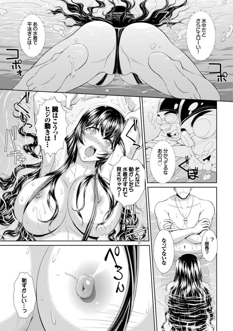 ケダモノ達とお嬢様_00011