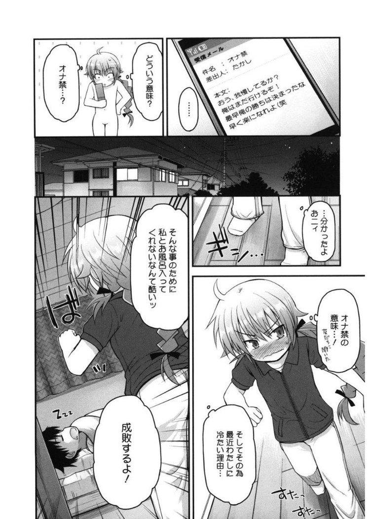 RESET理世ちゃん_00004
